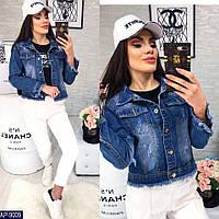 Женская куртка джинс с бахромой