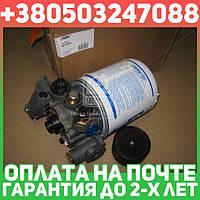⭐⭐⭐⭐⭐ Осушитель воздуха (RIDER)  RD 019291