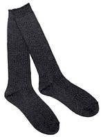 Армейские теплые носки BW, серые