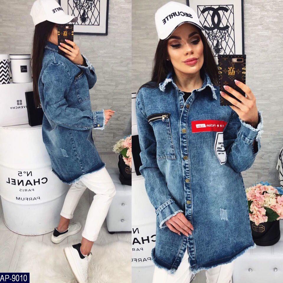 Женская куртка джинс , джинсовые куртки Китай