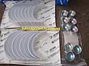 Вкладыши шатунные Р0  Ямз 238 (производитель Ярославский моторный завод, Россия), фото 2