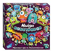 Игра детская комнатная Dream Makers Найди монстриков (1619_UA)