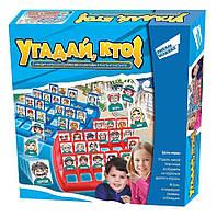 Игра детская настольная Dream Makers Угадай кто (707-10)