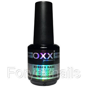 Базовое покрытие Oxxi RUBBER BASE 15ml