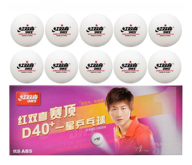 Пластиковый мяч 40+ DHS 1 star