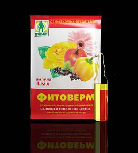 Средство от тли, клещей Фитоверм, 1 ампула, 4 мл(Инсект_фитоверм-4)