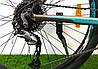"""Горный велосипед Crosser Pionner 26"""", фото 6"""