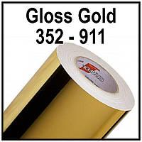Плівка ORACAL 352/911 дзеркальне золото (2-х стор), 23 мкм, рул.1х50м