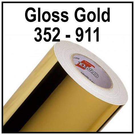 Плівка ORACAL 352/911 дзеркальне золото (2-х стор), 23 мкм, рул.1х50м, фото 2