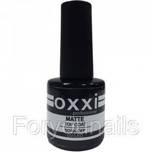 Верхнее матовое покрытие Oxxi MATTE TOP COAT 8ml