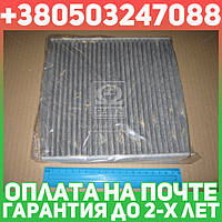 ⭐⭐⭐⭐⭐ Фильтр салона угольный (производство  WIX-Filtron) СМАРТ,ФОРТВО, WP9389