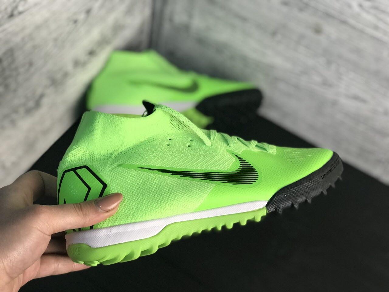 Сороконожки футбольные Nike Mercurial Super FLY c носком 1113 реплика