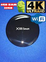 TV приставка X88 4К 4GB+32GB Android 9.0 4 ЯДРА!