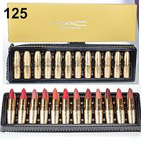 Подарочный набор стойких матовых помад для губ Мак Матт Липстик MAC Matte Lipstick Rouge a levres (лиц)