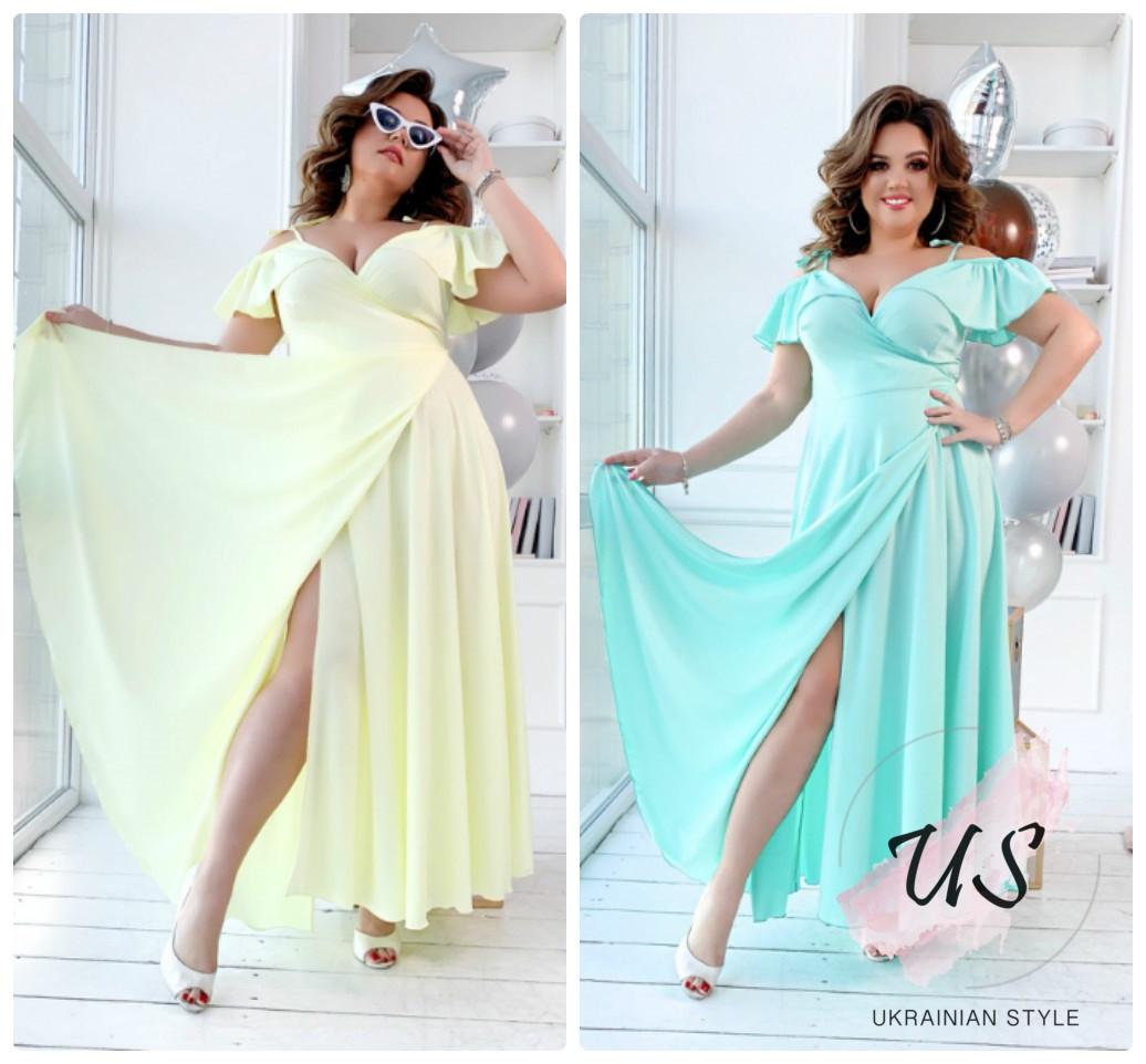 88748d65bfbfb Женское батальное однотонное летнее платье в пол. Расцветки ...