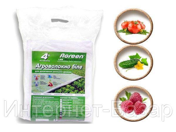 Агроволокно Agreen 17 (3,2*5) пакет