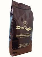Кофе в зернах Ricco Coffee Gold, средней обжарки, 1 кг.