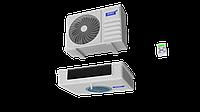 Холодильный агрегат сплит система ALS 10 м.куб для цветов.