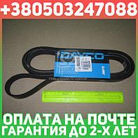 ⭐⭐⭐⭐⭐ Ремень поликлиновый (производство  DAYCO)  6PK2590