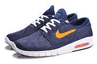 Кроссовки мужские Nike SB Stefan Janoski, кроссовки найк стефан яновски синие, кроссовки для бега