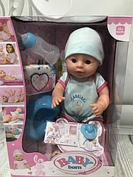 Лялька пупс з аксесуарами