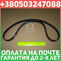 ⭐⭐⭐⭐⭐ Ремень зубчатый ГРМ 130x25.4 (производство  DAYCO) ФОРД,ТРAНЗИТ, 94436