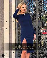Облегающее платье с разрезом спереди, фото 1