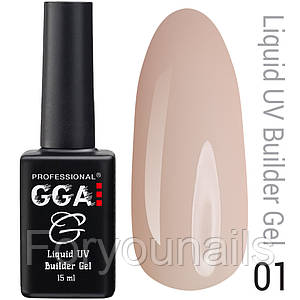 Жидкий гель Liquid Builder Gel GGA Professional 01 15 мл