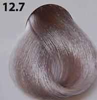 12.7 специальный блондин фиолетовый, крем-краска для волос Lovin Color