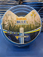 Шланг Forte Радуга Blue 3/4 20 м