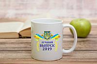 Чашка Лучший выпуск 2019