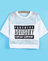 Женская Майка футболка хулиганка с принтом