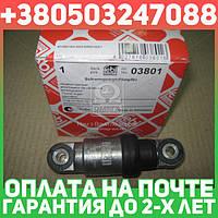 ⭐⭐⭐⭐⭐ Демпфер (производство  FEBI) БМВ,3,5, 03801