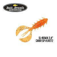"Приманка рак Bait Breath SL-Remix Chiby SP 2,4"" Ur872"
