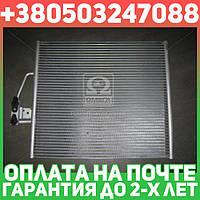 ⭐⭐⭐⭐⭐ Конденсор кондиционера COND BMW5 (E39 ) 95-98 (Van Wezel)  06005192