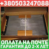 ⭐⭐⭐⭐⭐ Радиатор охлаждения двигателя DOBLO 1.9D MT +AC 00- (Van Wezel) ФИАТ, 17002262