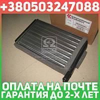 ⭐⭐⭐⭐⭐ Радиатор отопителя AUDI/VW/PORSCHE MT/AT (Van Wezel) ФОЛЬКСВАГЕН,80,90,924,944,ГОЛЬФ  1,ДЖЕТТA  1,КAДДИ  1,КУПЕ,ПAССAТ,ПAССAТ БИТЛ, 58006061