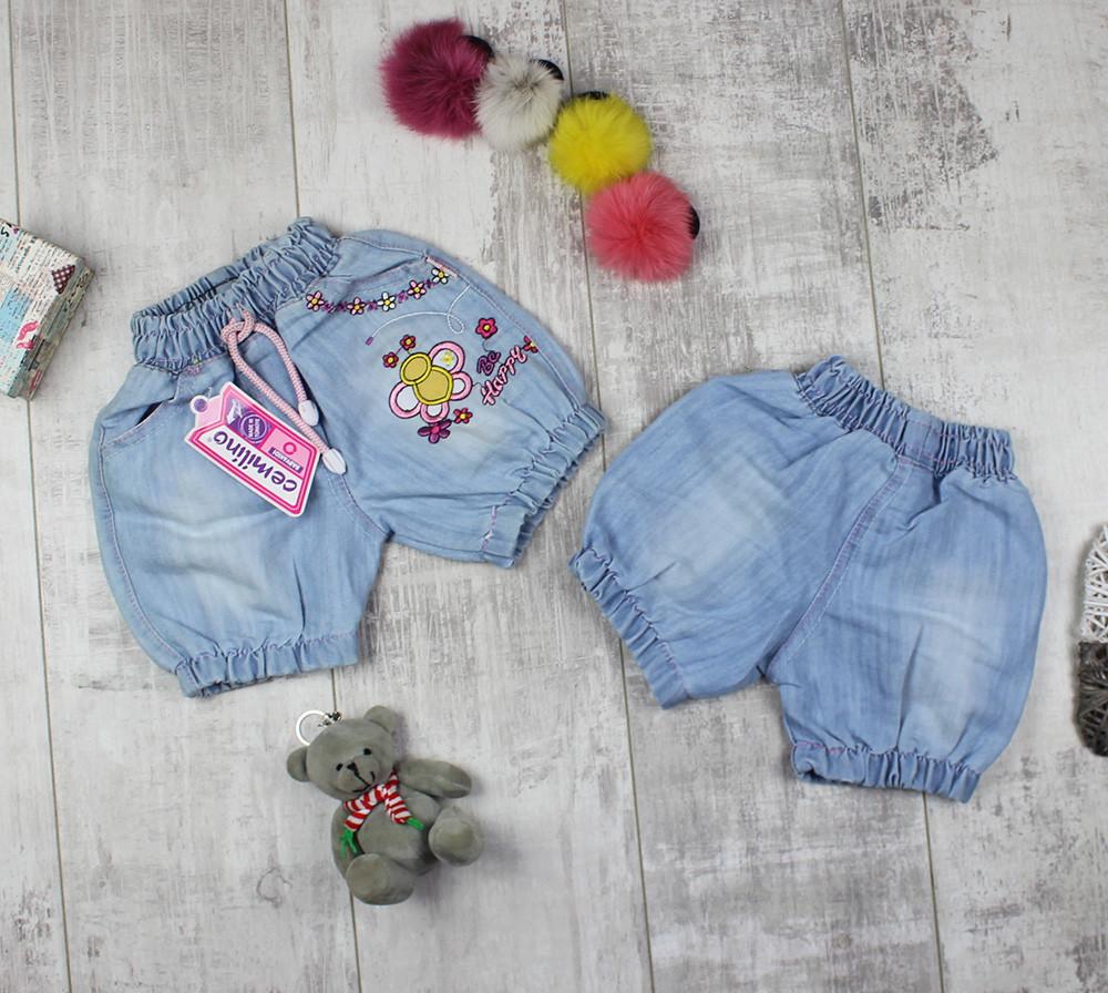 Шорты детские для девочки джинсовые