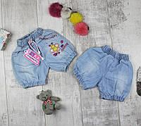 Шорты детские для девочки джинсовые, фото 1