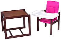 Стульчик- трансформер For Kids Клен-04 темный пластиковая столешница  малиновый, фото 1