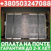 ⭐⭐⭐⭐⭐ Радиатор охлаждения LANOS 1,3-1,6 AT 97- (Van Wezel) ДЕО, 81002015