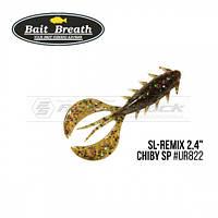 "Приманка рак Bait Breath SL-Remix Chiby SP 2,4"" Ur822"