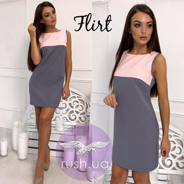 Женское платье летнее двухцветное