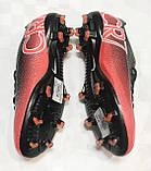 Бутси футбольні Nike Mercurial CR7 Р-36-41 РОЗПРОДАЖ, фото 2