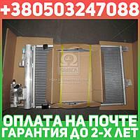 ⭐⭐⭐⭐⭐ Конденсор кондиционера ASTRA G/ZAFIR MT/AT 98-04 (Van Wezel)