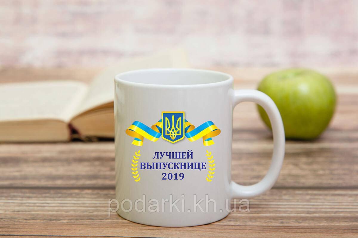 Чашка Лучшей выпускнице  2019