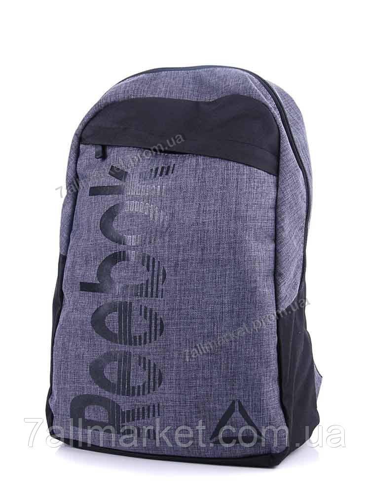 404f07862a4d Рюкзак мужской из текстиля (45*30*15см)
