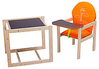 Стульчик- трансформер Наталка Зайчик люкс eko  оранжевый (жираф), фото 1