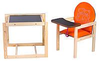 Стільчик - трансформер Наталка Зайчик eko люкс помаранчевий (два ведмедики), фото 1