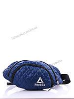 8901244672da Мужские сумки текстиль в Украине. Сравнить цены, купить ...